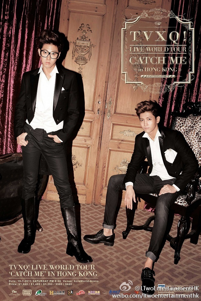 A lovely group, TVXQ no.2-poster