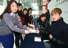 A lovely group, TVXQ no.2-仁川2
