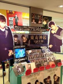 A lovely group, TVXQ no.2-display5