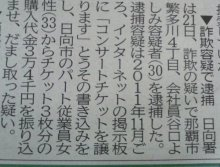 A lovely group, TVXQ no.2-新聞記事