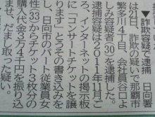 A lovely group, TVXQ no.2-新聞記事