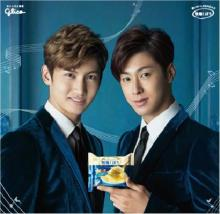 A lovely group, TVXQ no.2-牧場しぼり