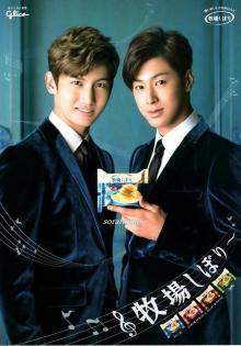 A lovely group, TVXQ no.2-チラシ
