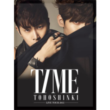 A lovely group, TVXQ no.2-ツアーパンフ