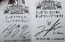 A lovely group, TVXQ no.2-札幌領収書