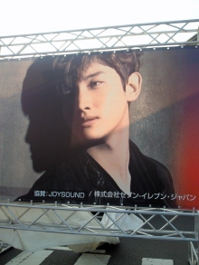 A lovely group, TVXQ no.2-CMアップ