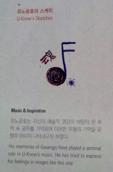 musicinspiration.jpg