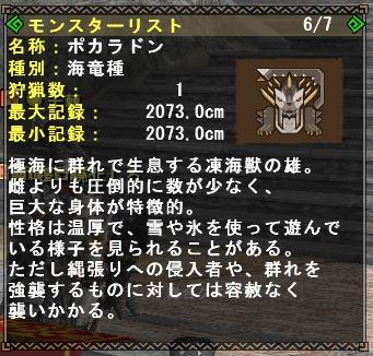 mhfg_20130322_183201_282.jpg