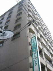 ロイヤルハイツ阿倍野外観2