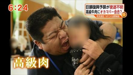 岡田容疑者2