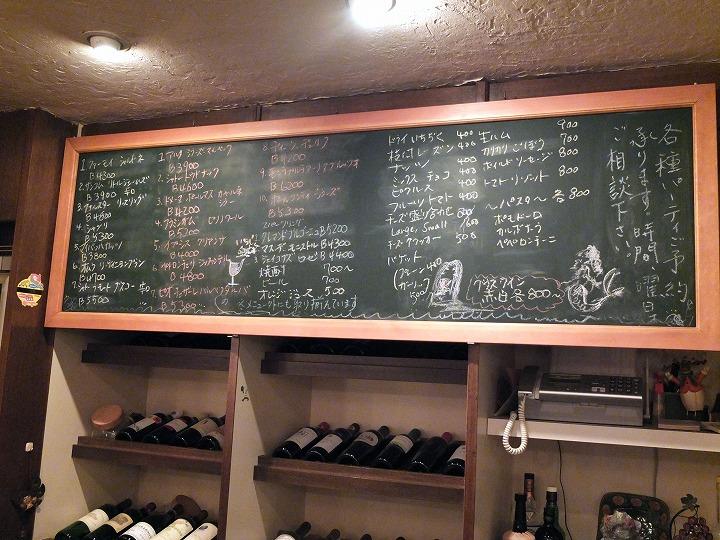 パソ、ワイン会