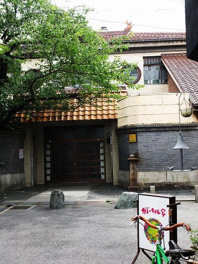 カレーちゃん家