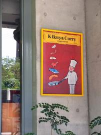 KIKUYA CURRY