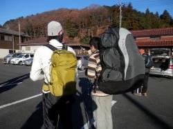 hikue201312144.jpg