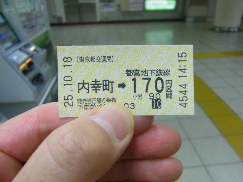 20131019210420.jpg