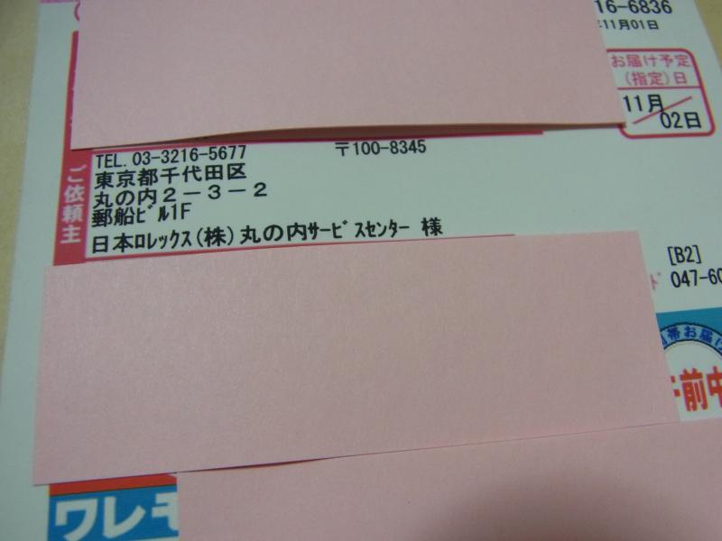 20131103223902.jpg