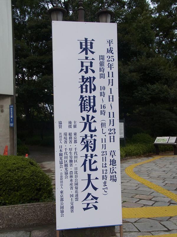 20131113002.jpg
