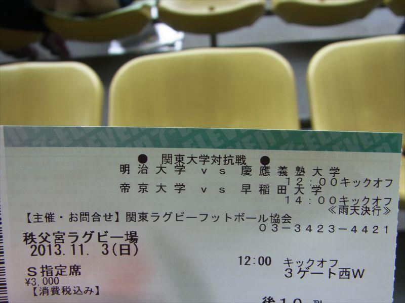 20131116105_R.jpg