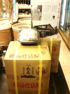 20130607丸高仕込味噌