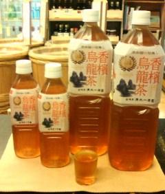20130610シャンピン烏龍茶