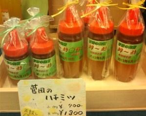 20130617菅田の蜂蜜6/14搾り