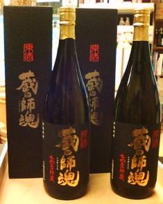 20130619蔵の師魂原酒