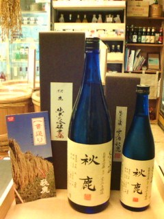 20130620秋鹿純米大吟醸