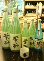 20130711繁桝純米大吟醸