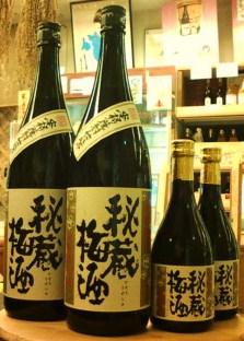 20130718秘蔵梅酒