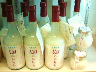 20130724麹のおちち