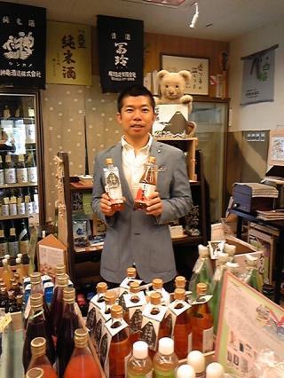20130906富士酢 飯尾社長さん