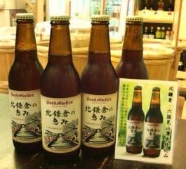 20130908北鎌倉の恵み