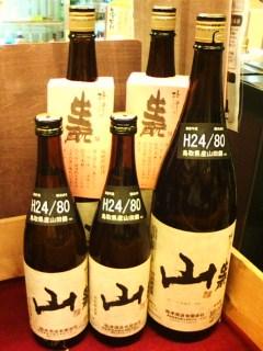 20130928梅津のキモト 山