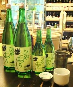 20131004神亀ひやおろし
