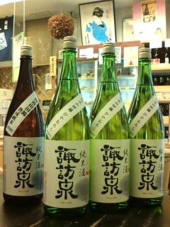 20131007諏訪泉ひやおろし