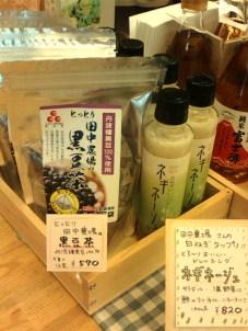20131013ネギネージュ&黒豆茶