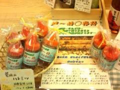 20131017菅田の蜂蜜