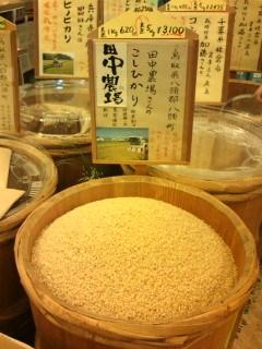20131021田中農場コシヒカリ