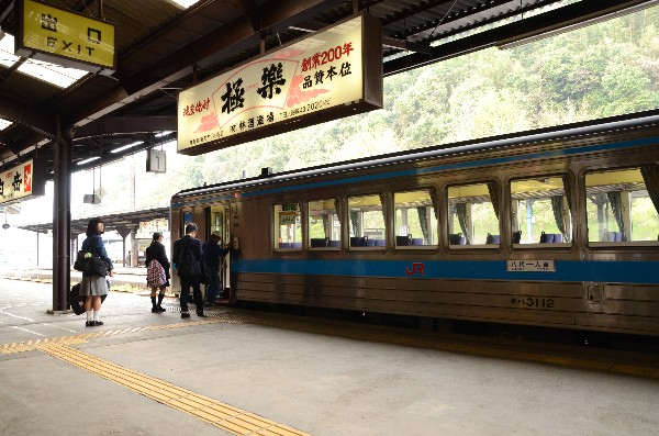 カメラ日記 人吉駅の駅舎