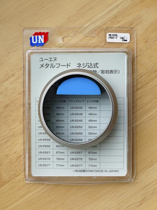 UN-5558