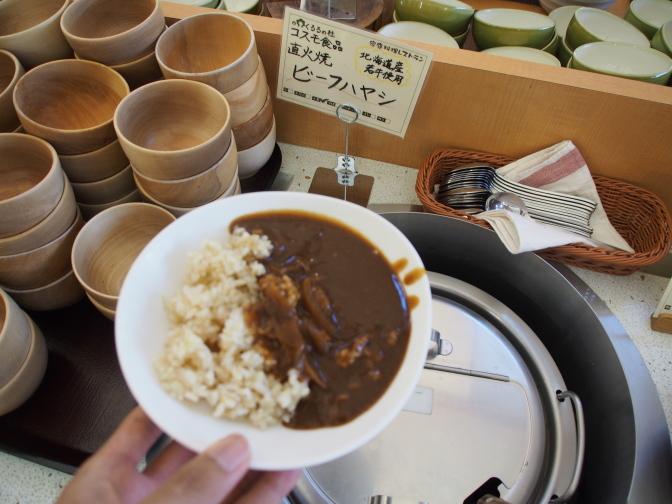 玄米+コスモ直火焼きビーフハヤシ