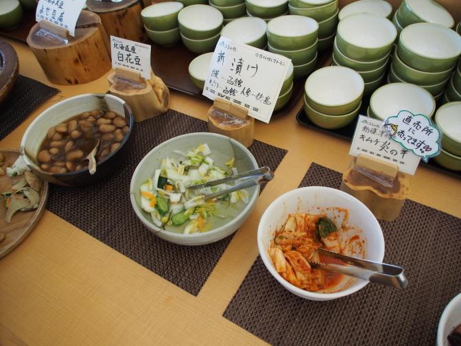 漬物・煮豆