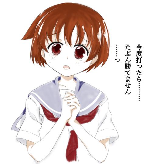 saki_main17_13.png