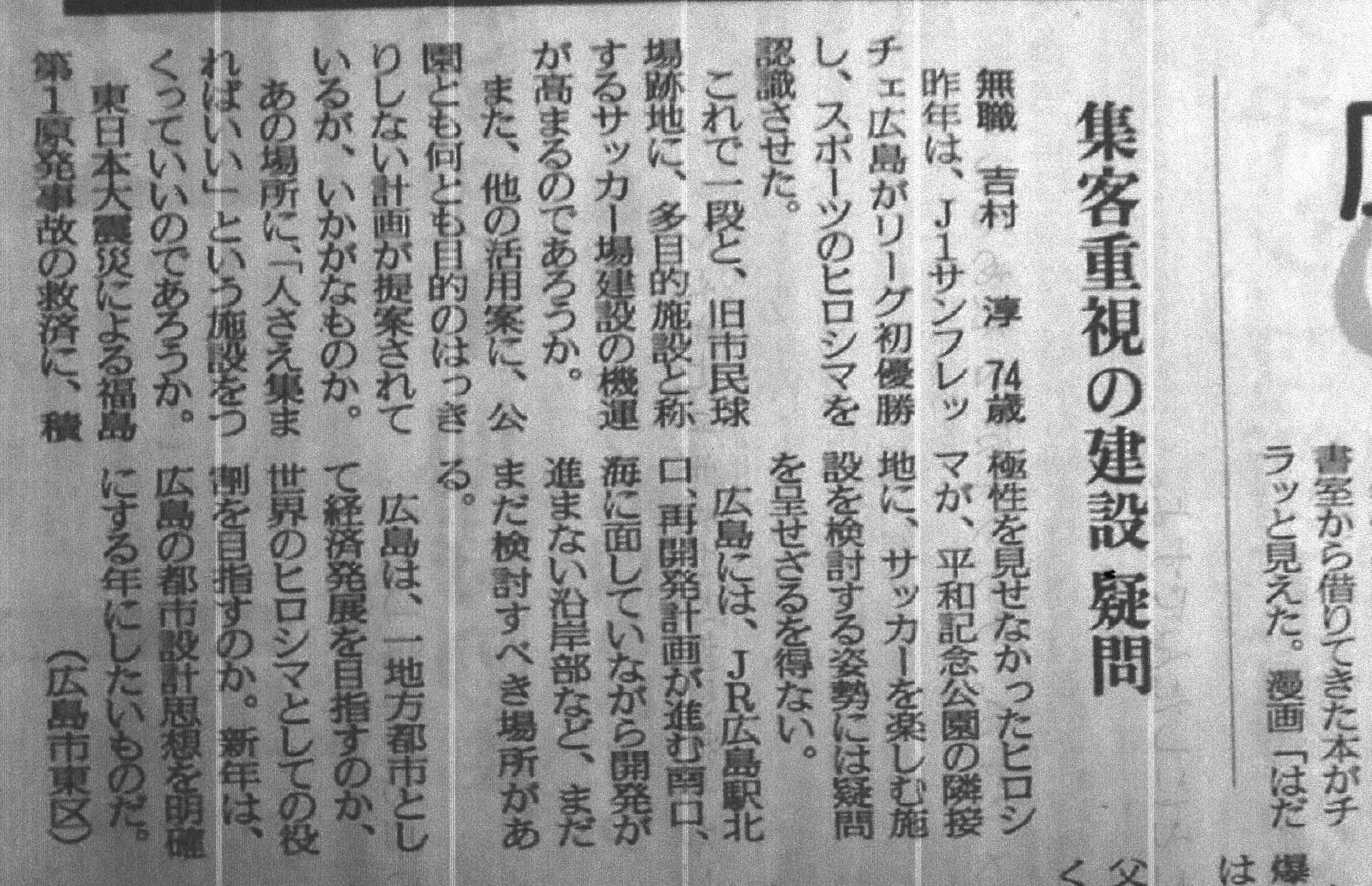 中国新聞20130105