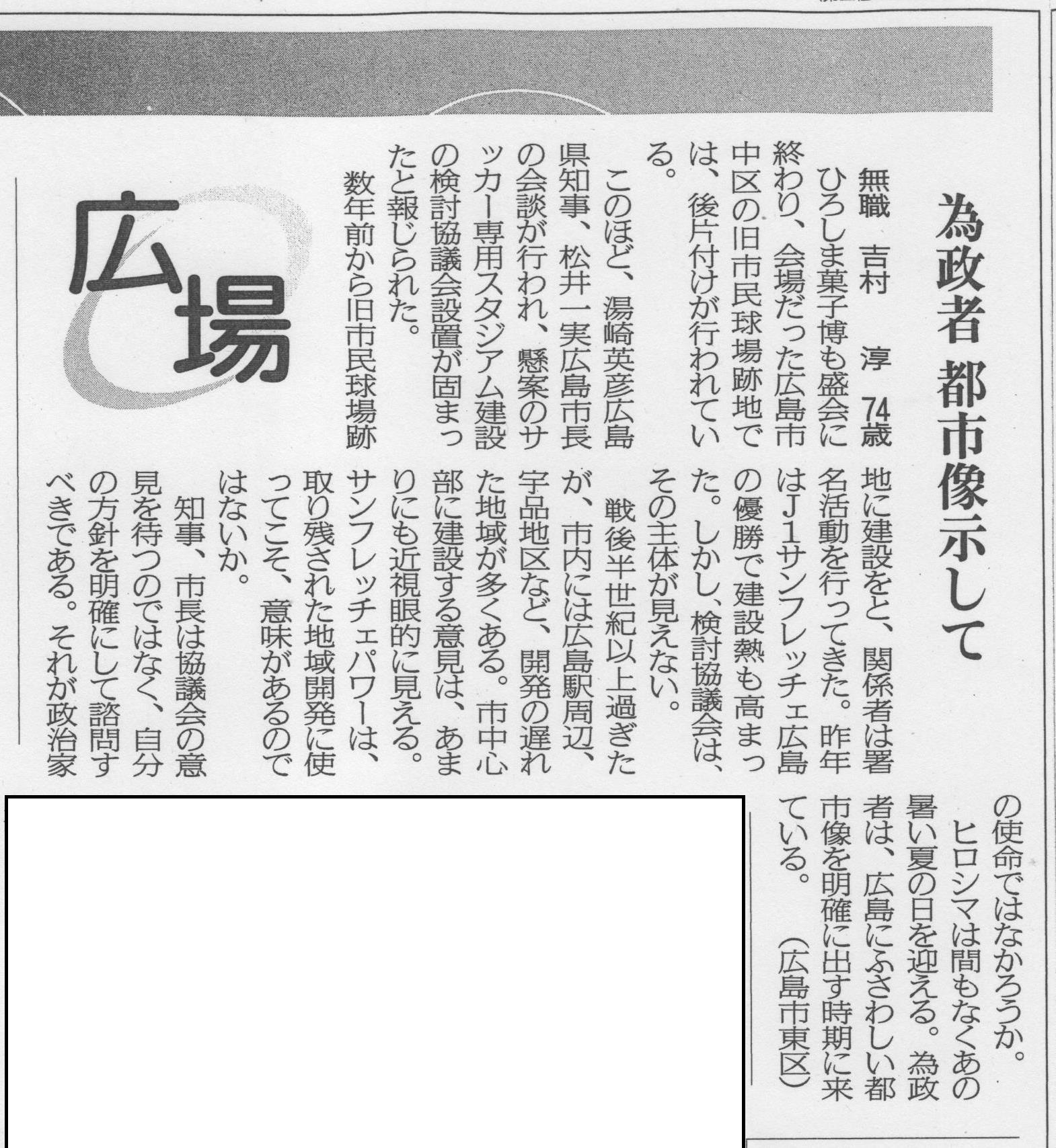 中国新聞20130527