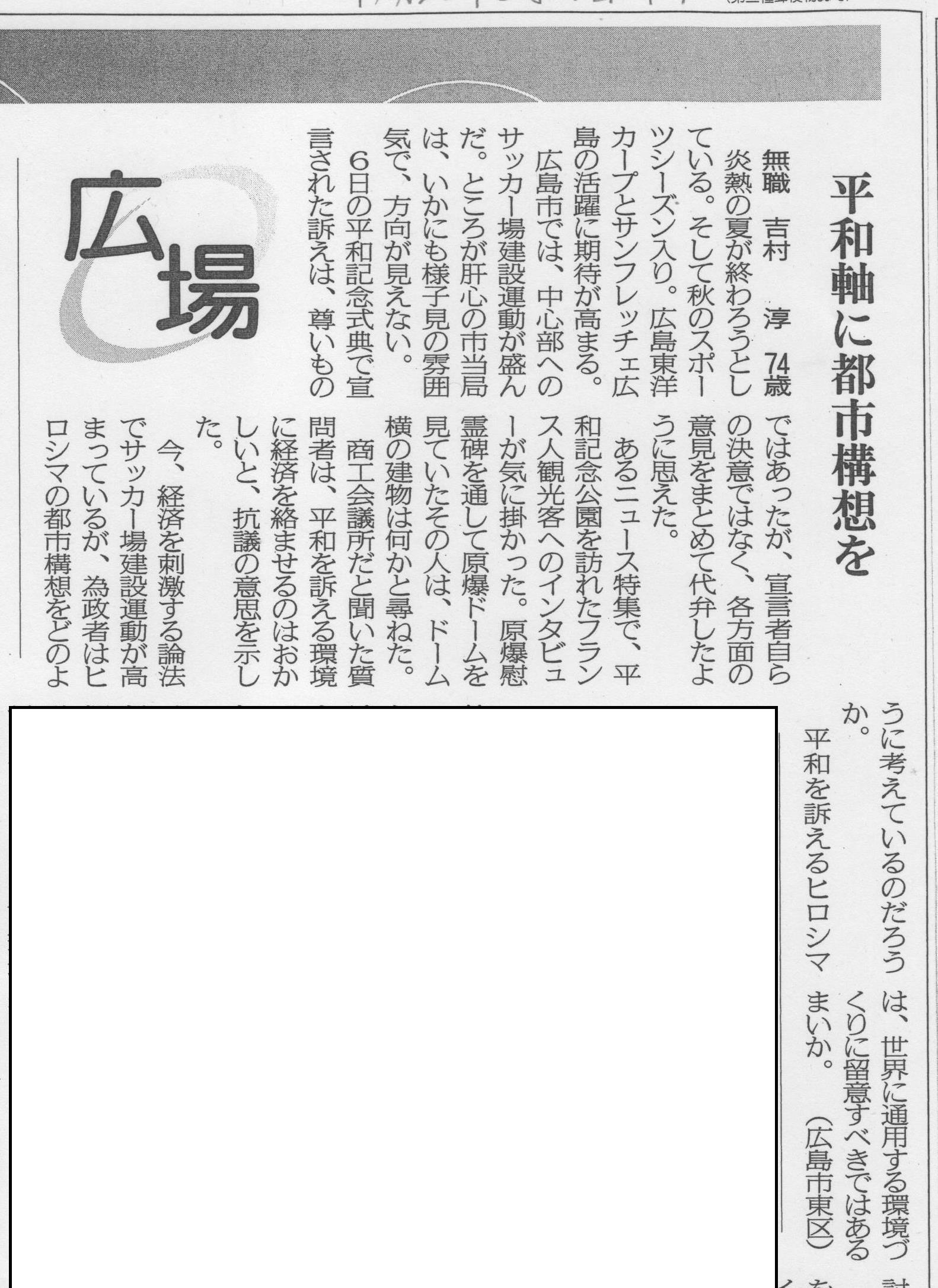 中国新聞20130829