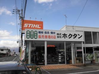 NCM_0405[1]