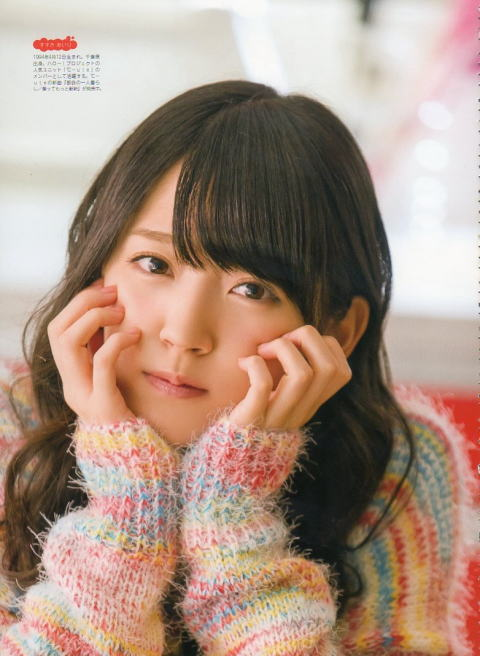 Magazine, Suzuki Airi-421496