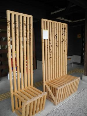 20130506談志が座った椅子