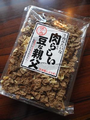 20130522大豆たんぱく